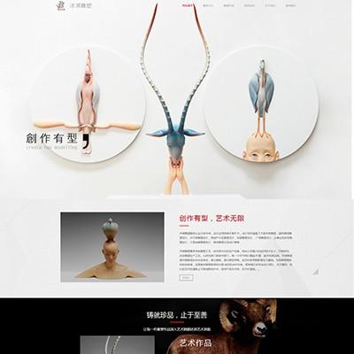 雕塑艺术公司官网