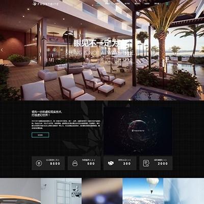 VR虚拟现实公司响应式网站模板