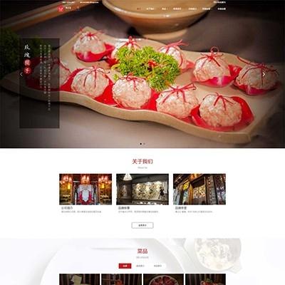 餐饮管理企业响应式网站模板