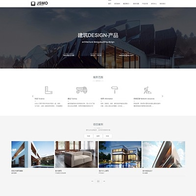 建筑装饰公司响应式网站模板