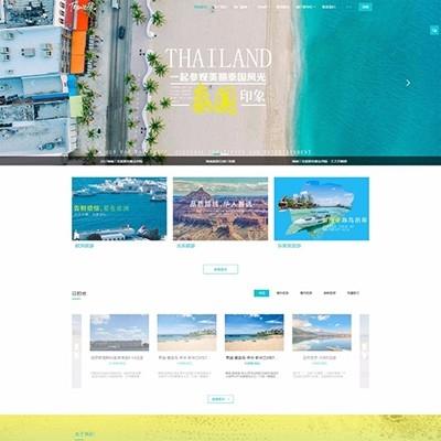 旅游公司响应式网站模板