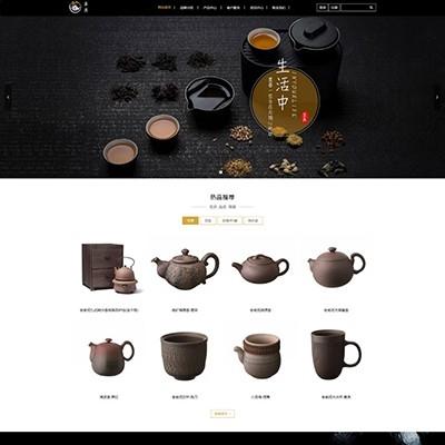 茶具制造公司响应式网站模板