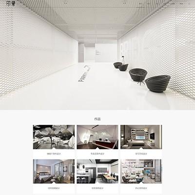 室内设计公司官网