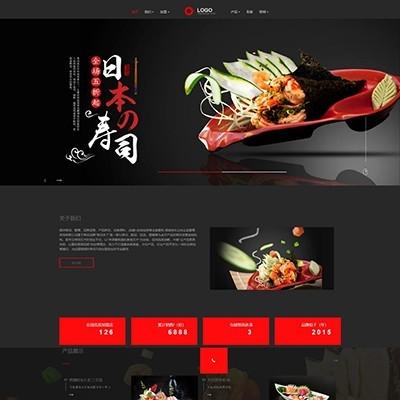 寿司店官网